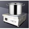 Bếp điện từ công nghiệp 8kw/380V/220V
