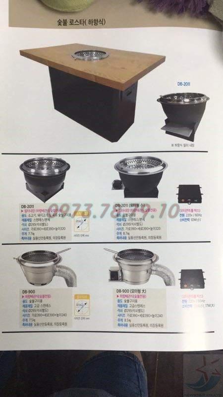 Bếp nướng không khói hàn quốc giá rẻ